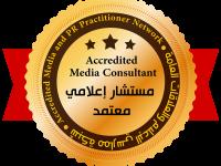 Consultant Achievment badge