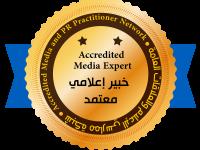 Expert Achievment badge