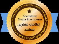 Practitioner Achievment badge